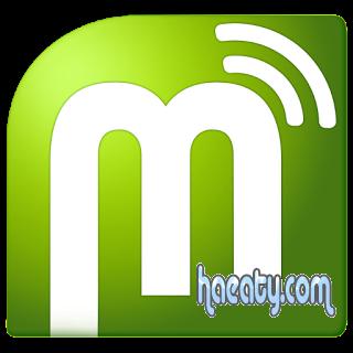 تحميل برنامج Wondershare MobileGo for Android مجانا للتحكم بهواتف الاندرويد من الكمبي