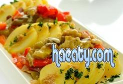 طبخات تركيه لذيذه