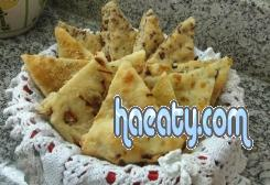 اكلات تركية شعبية
