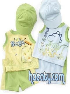 ملابس اطفال حديثى الولادة اولاد