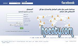 فيس بوك-facebook
