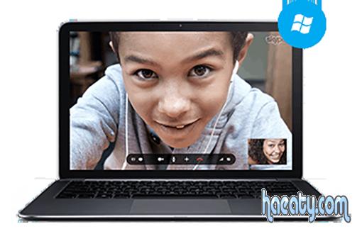 تحميل برنامج Skype مجانا اخر اصدار – download free