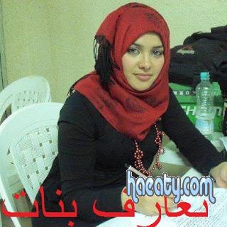 تعارف سيدات مطلقات – تعالي عشان نتكلم فون