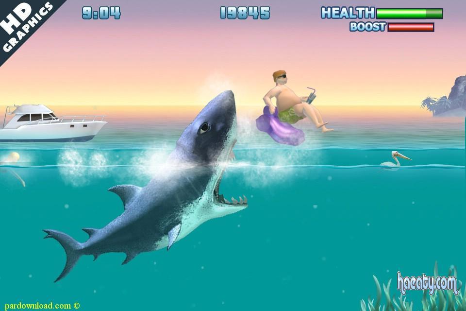 تحميل لعبة سمكة القرش للموبايل – لعبة Hungry Shark Free 2014