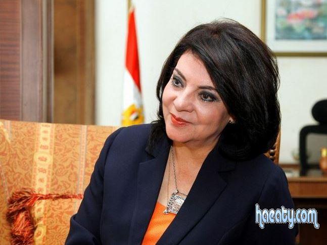 دستور مصر الجديد بعض بنود الدستور المعدلة 2014