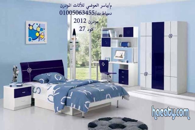 غرف نوم شباب مودرن