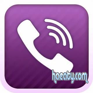 تحميل برنامج فايبر 2014 لاجراء المكالمات Viber