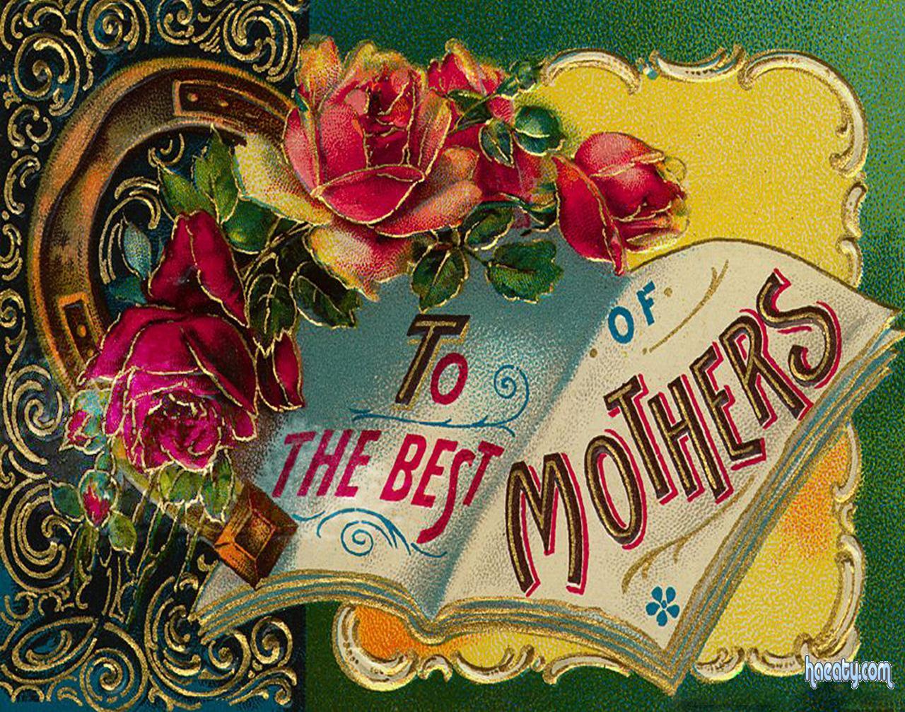 صور مكتوب عليها happy mothers day
