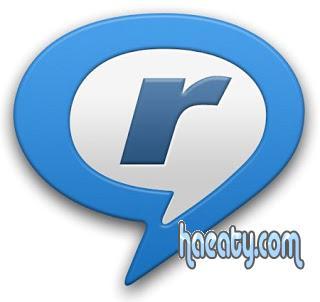 تحميل برنامج RealPlayer 17 مجانا