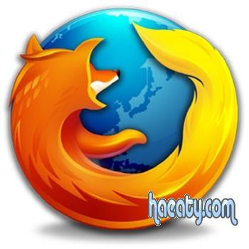 تحميل برنامج فايرفوكس Mozilla FireFox 27 مجانا