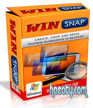 تحميل برنامج WinSnap لتصوير شاشة الكمبيوتر