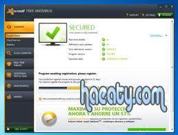 تحميل برنامج افاست 2014 Download Avast حماية الكمبيوتر مجانى