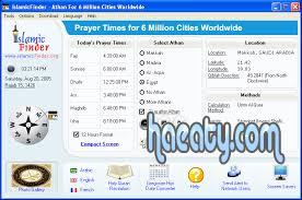 تحميل برنامج كيوكيو بلاير QQ Player 2014 عربي