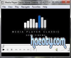تحميل برنامج ميديا بلاير كلاسيك 2014 مجانا بتاريخ اليوم MediaPlayerClassic
