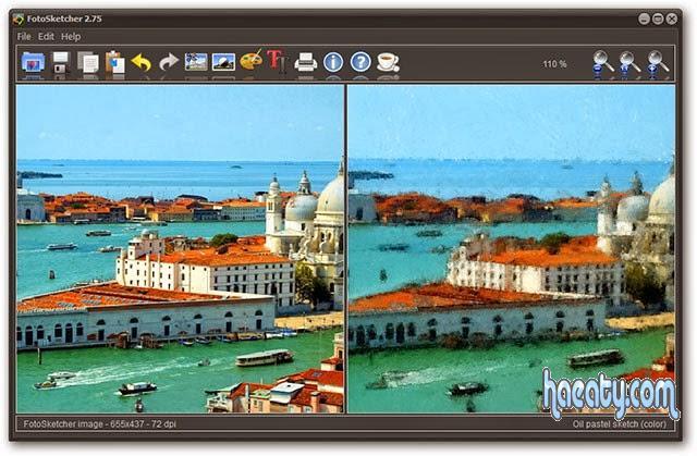 برنامج تحويل الصور الي كارتون 2014 FotoSketcher