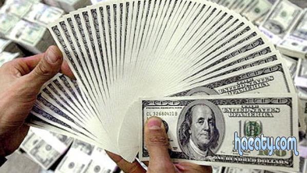 سعر الدولار في السوق السوداء اليوم 31/8/2014