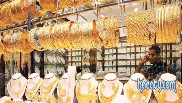 سعر الذهب اليوم في مصر 31/8/2014