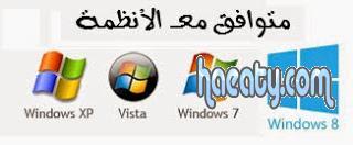 تحميل برنامج فايرفوكس Download Firefox 2016
