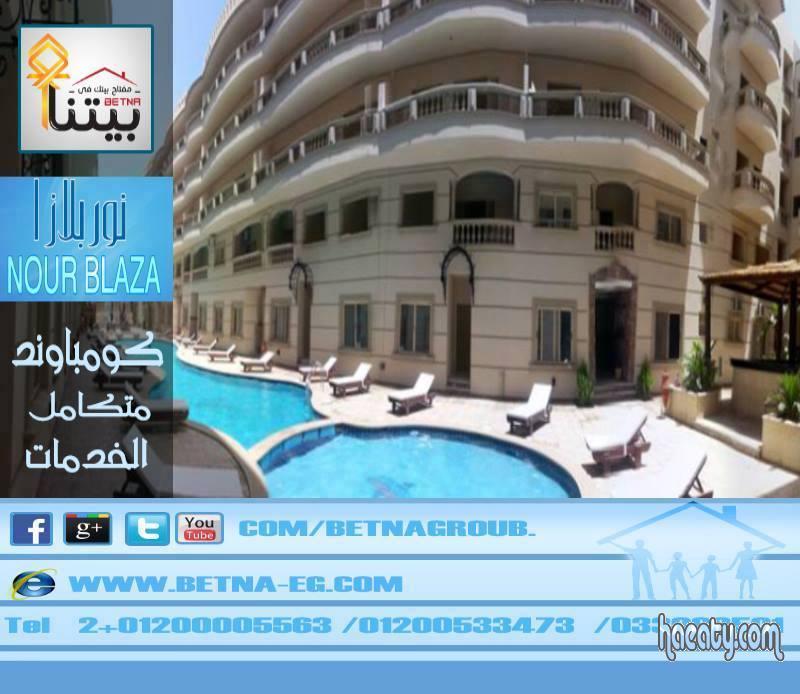 عقارات مصر الان 2015
