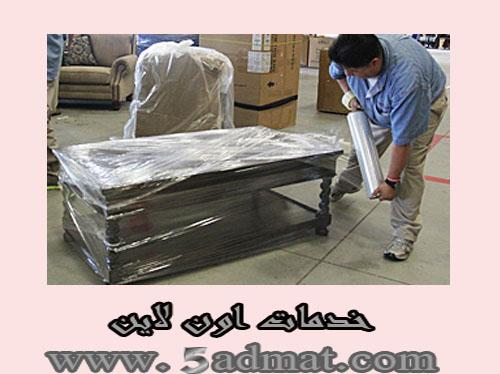 خدماتك – افضل خدمات سعودية في الرياض