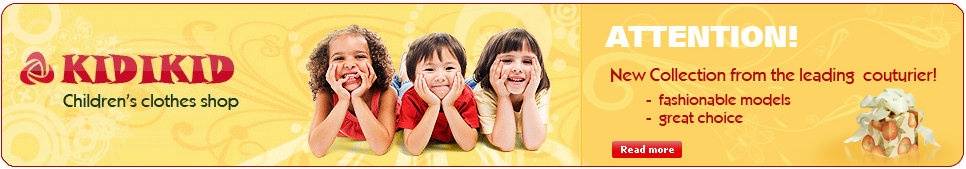 تركيبة فساتين وكل مستلزمات الاطفال الرائعة